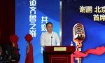 山东省人工智能产教联盟正式成立 旷视出任联盟副理事长单位