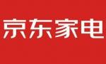 """京东宣布家电战略升级 欲借""""C2M+AI""""促进线下再造"""