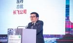 长飞庄丹:高品质光纤光缆是构筑强健基础网络的必备条件