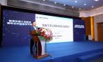 首都AI高地优势进行时 北京智源人工智能研究院公布多项进展