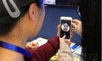 人工智能创作时代来临,相芯科技携AI+3D助力文化发展