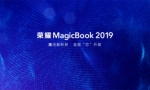 魔法新科技,荣耀MagicBook 2019新品18日超值开售