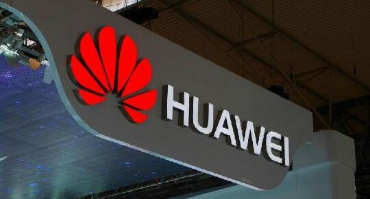 中国移动与华为签署车联网与智慧交通领域战略框架协议 推动5G智慧交通领域发展