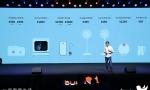 布谷BUGU重磅发布多款互联网产品 全面布局五大场景