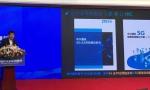 ZTE uSmartIN:5G+ AR云赋能垂直行业智能升级