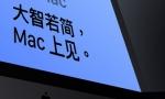 WPS for Mac正式登陆 Mac App Store 掀简约办公新潮流