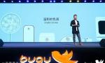 美的发布互联网家电品牌布谷,曾与腾讯QQ合作智能洗衣机