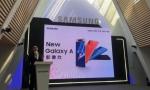 """三星A系列连发四款新品  翻转设计A80打造""""New Galaxy A影像力"""""""