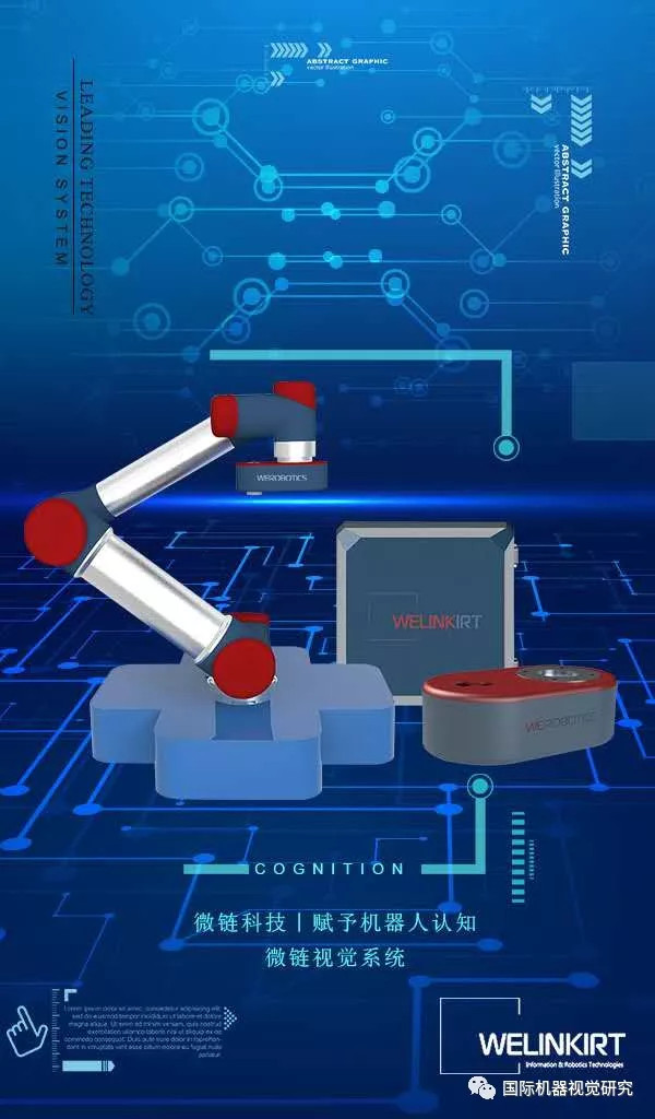 机器人视觉决定机器人智能:中加两国合作研发机器人认知技术 获得革命性进展
