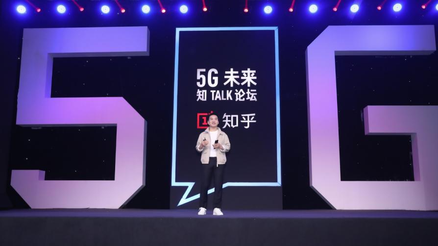 一加积极推动5G商用 刘作虎:大众对5G的想象可以更大胆