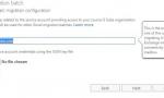 微软推出新工具,方便用户从谷歌G Suite转投Office 365