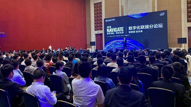 以智能联接使能智慧未来,新华三发布全新网络战略与产品