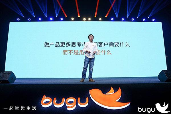 美的互联网品牌布谷BUGU发布新品,布局五大场景