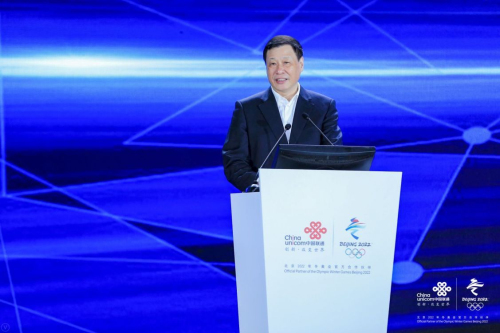 """""""联通5G 共见未来"""" 中国联通全球产业链合作伙伴大会在沪召开"""