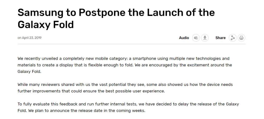 三星宣布推迟折叠屏手机美国上市计划:最快也得等一个月