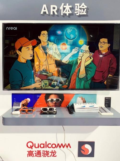 nreal携手Qualcomm亮相2019联通上海5G创新发展峰会 带来XR新体验