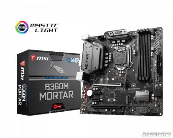 微星B360M迫击炮主板携Intel i5 9400F新品CPU来袭