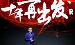 中国成云计算增速最快市场,阿里云位列全球云计算市场第三