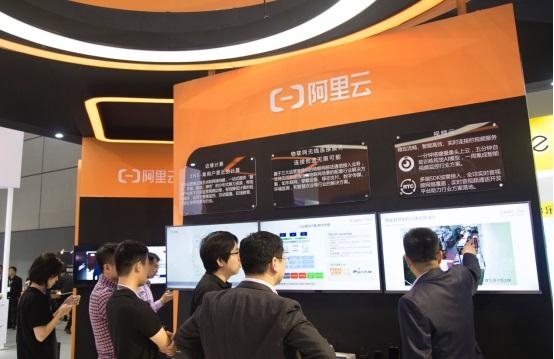 布局面向5G的创新技术方案 阿里云亮相2019中国联通合作伙伴大会