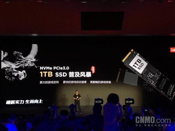 联想多款PC产品亮相发布会 Y系列开启1TB SSD时代