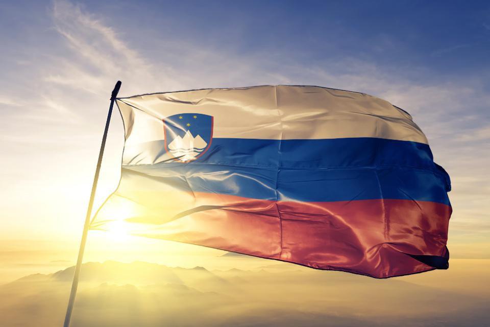 斯洛文尼亚将与联合国教科文组织建立国际人工智能研究中心