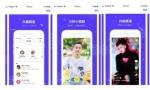 垂直社交应用Blued运用AI技术改善产品用户体验