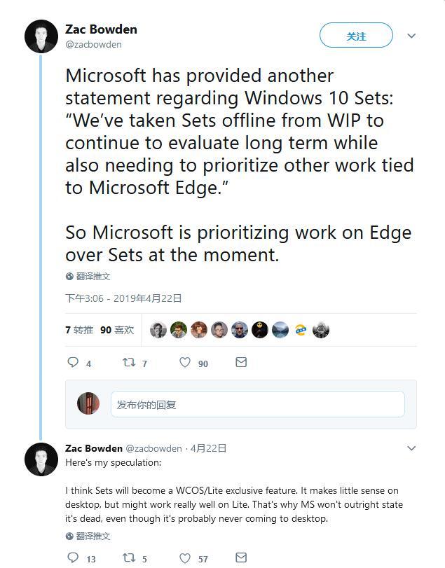 微软:并未放弃Sets 需要更长时间评估以及优化和Edge的协同工作