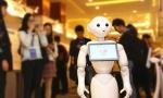 清华大学人工智能研究院听觉智能研究中心成立