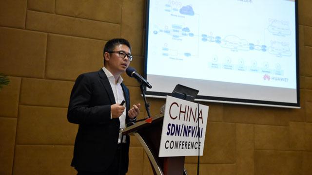 华为发布SoftCOM AI解决方案打造自动驾驶电信网络,开发效率提升80%