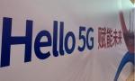 """中国电信召开5G创新合作大会:亮出5G""""家底"""" 展示十大应用场景"""