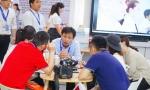 """从""""数字化""""迈向""""智能化"""" 网龙华渔教育诠释教育产品进化趋势"""