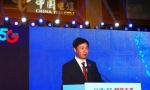 中国电信柯瑞文:5G比4G更开放 继续推进全网通策略
