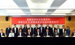 中国联通首个子公司完成混改,9家车企入股智网科技