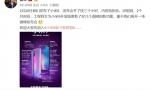 雷军再开微博发布会 小米9升级新功能:三摄平滑切换