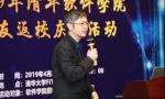 清华大数据论坛:快手AI技术副总裁郑文分享深度学习应用