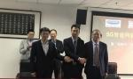 携手开沃汽车、南京铁塔签署5G智能网联战略合作协议 大唐移动持续引领产业发展