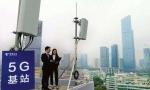 今年上海将建上万个5G基站,2021年实现全市深度覆盖