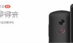功能强大覆盖近200个国家及地区,科大讯飞翻译机翻译体验更精准