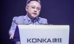 康佳集团总裁周彬:做大做强电视业务 布局8K和AI