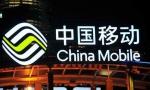 中国移动正式开启免费送全国流量活动:最高每月30GB 不限速