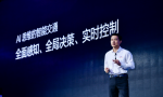 中国的,也是世界的!李彦宏发布中国首款L4级自动驾驶乘用车