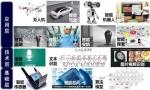 中国人工智能产业迎来重大机遇 各地出台政策加快产业布局