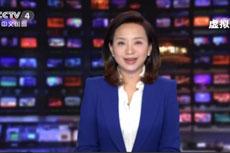 """人工智能应用再出新 科大讯飞联合央视打造虚拟主播""""纪小萌"""""""