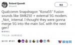 传言高通骁龙865芯片还将支持外置5G调制解调器