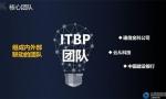 """云从科技助力建行""""未来银行""""入选上海首批人工智能试点应用场景"""
