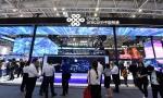 中国联通5G创新应用亮相第二届数字中国建设峰会