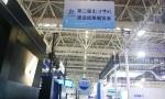 云天励飞携多项科技成果亮相第二届数字中国建设峰会