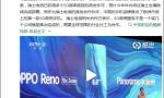 瑞士电信宣布正式提供5G商用服务 首款5G手机是中国品牌