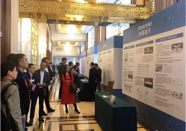 中国普天参与推动电力物联提速发展 国内首个泛在电力物联网产业生态联盟成立