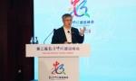 浪潮王柏华:驱动数字经济的核心是数据